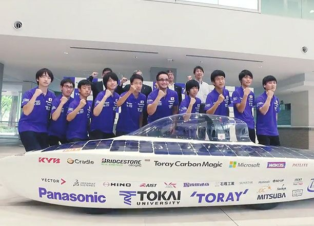 Episode1 Team Introduction -Tokai University