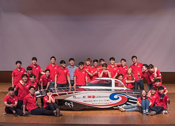 Passion for the Event: Kookmin University Solar Car Team