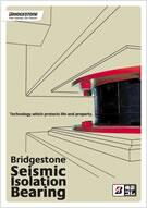 Overview of Seismic Isolation Bearing (Updated on Dec, 2013)