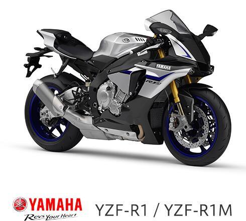 Battlax Featured As Original Equipment On Yamaha Yzf R1yzf R1m