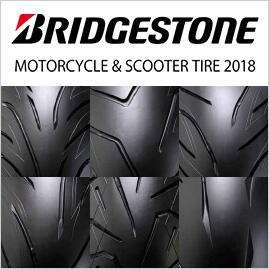 Motorcycle Tires Bridgestone Corporation