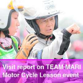 Visit report on TEAM MARI Motor Cycle Lesson event