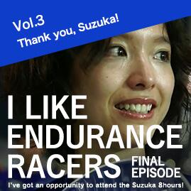I LIKE ENDURANCE RACERS