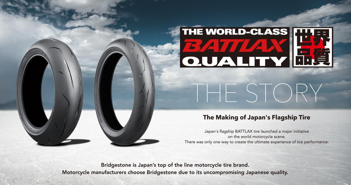 Motorcycle Tires Bridgestone Corporation