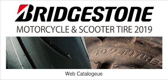 Motorcycle Tires | Bridgestone Corporation