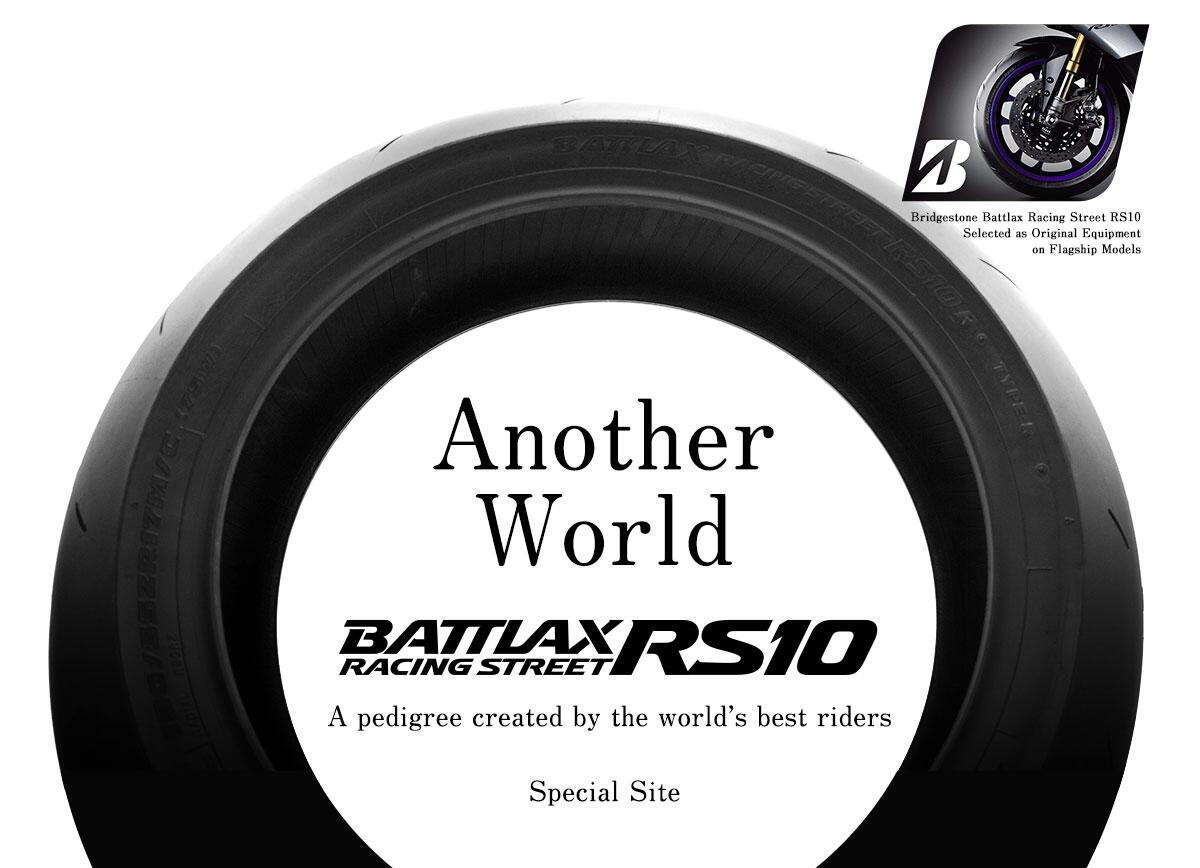Another World - BATTLAX RACING STREET RS10 | Motorcycle